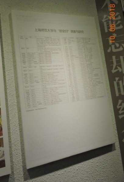 17 DSCN9707.jpg