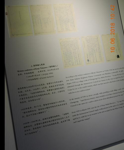 34 DSCN9724.jpg