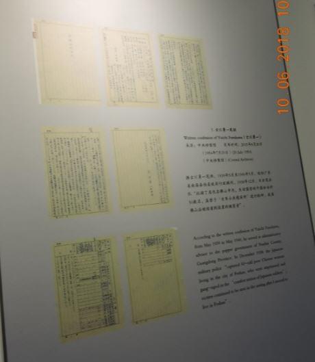 36 DSCN9726.jpg