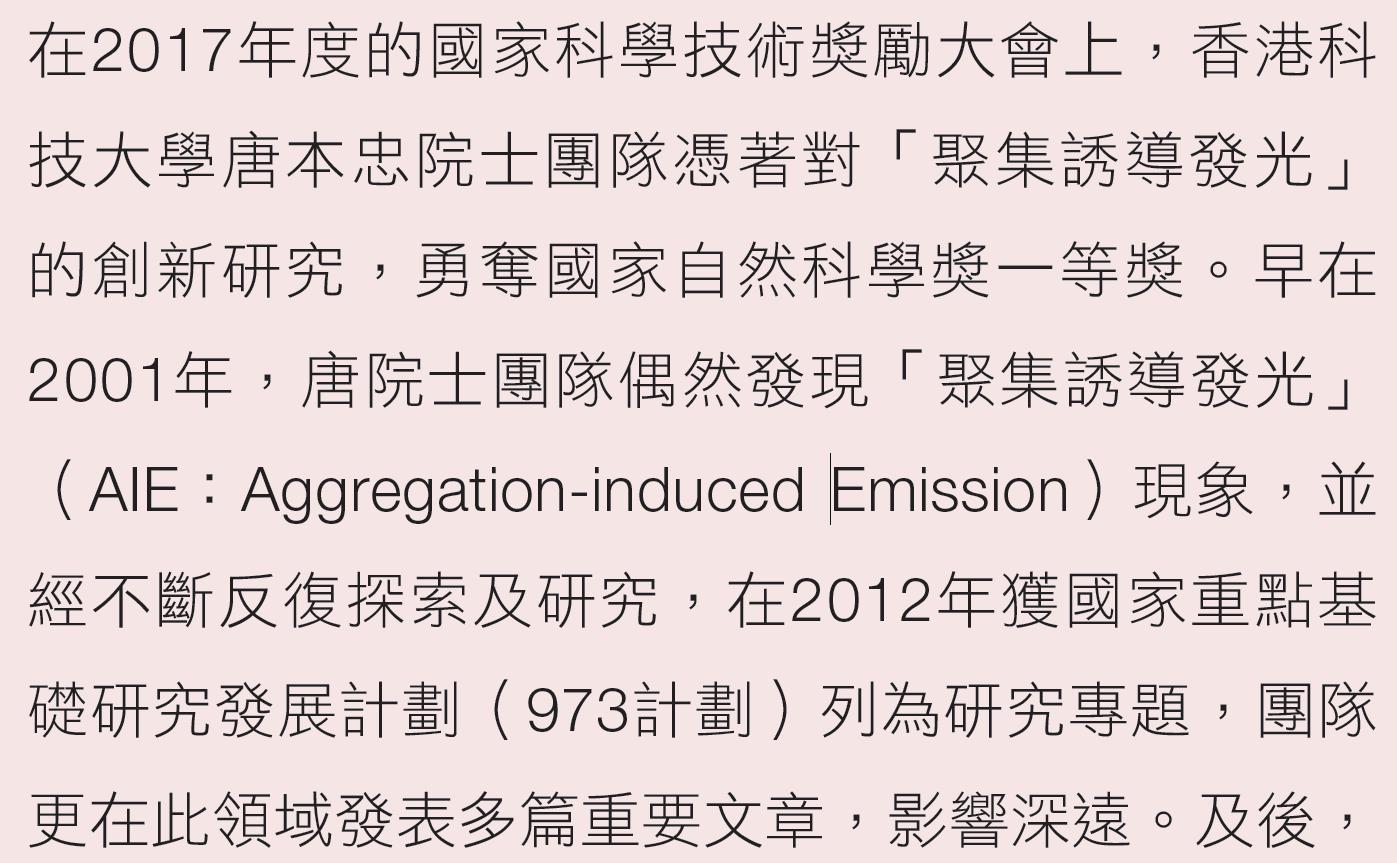 Tang02.png