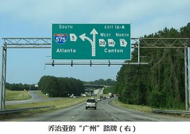 i-575_ga_sb_exit_016a.jpg
