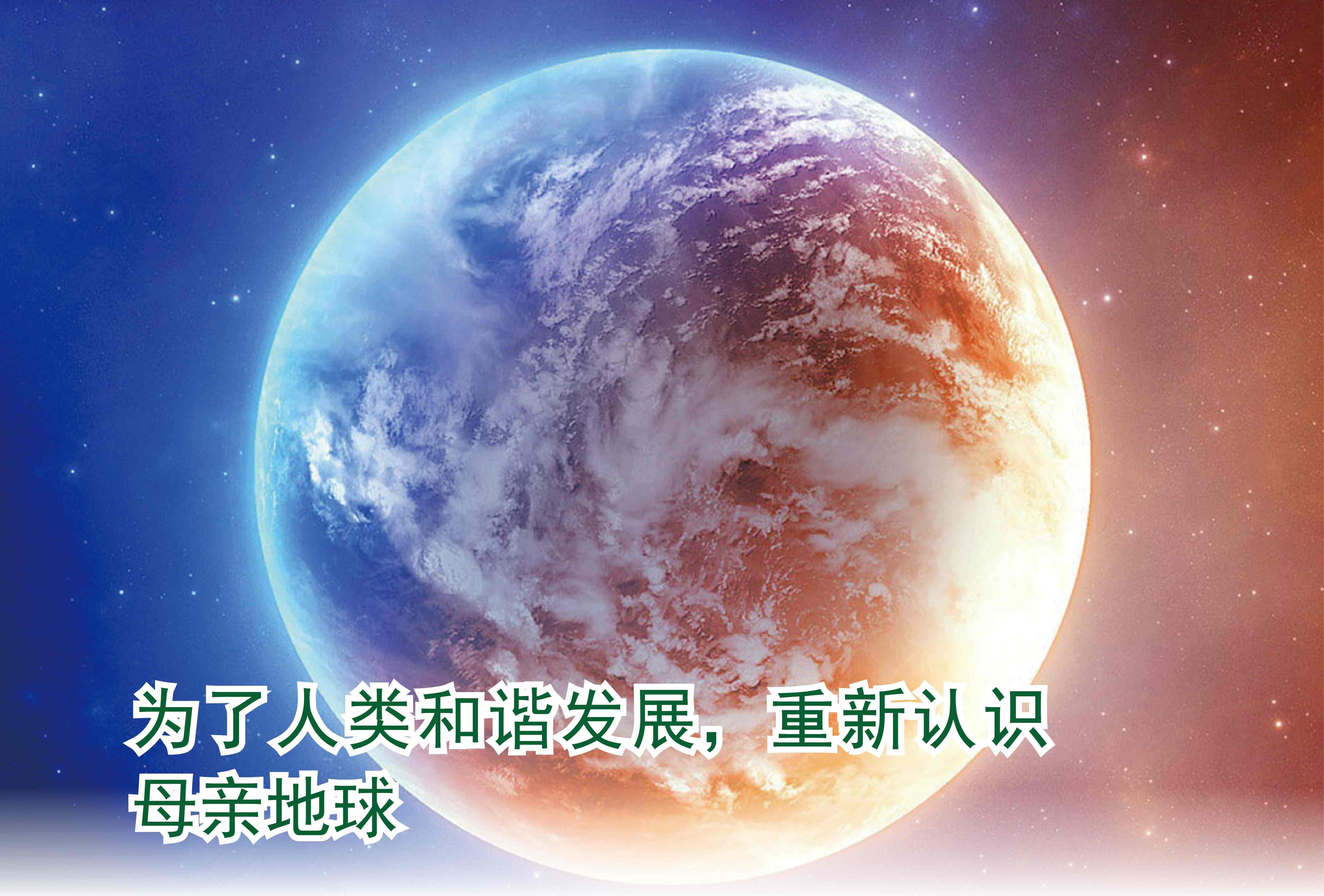 YueQZQ01a.jpg