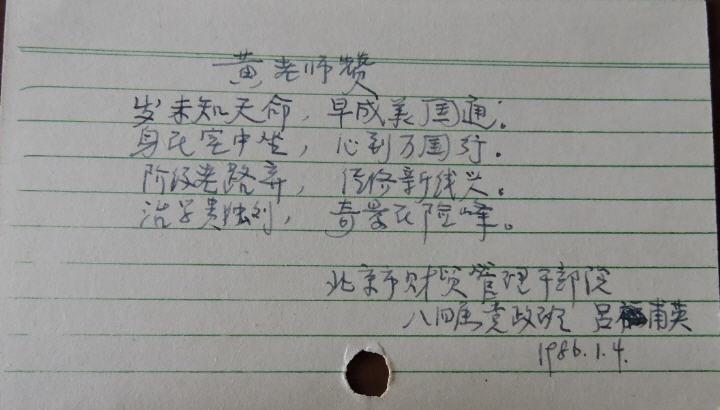 2 DSCN9608.jpg