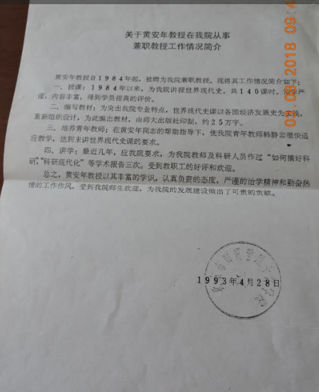 3 DSCN9615.jpg