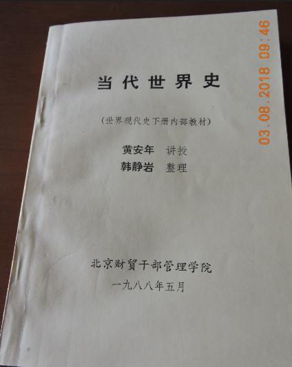6 DSCN9618.jpg