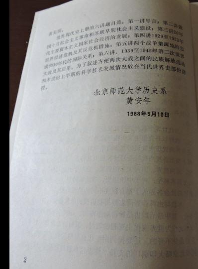 8 DSCN9620.jpg