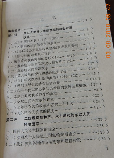9 DSCN9621.jpg
