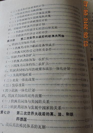 12 DSCN9624.jpg