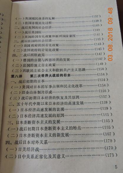 13 DSCN9625.jpg