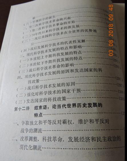 16 DSCN9628.jpg