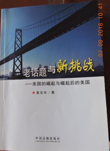 1 DSCN9893.jpg