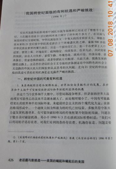 2 DSCN9894.jpg