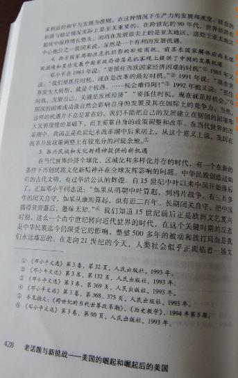 4 DSCN9896.jpg