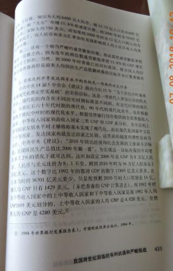 7 DSCN9899.jpg