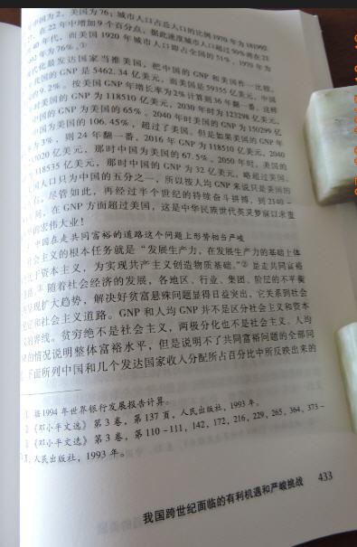 9 DSCN9901.jpg