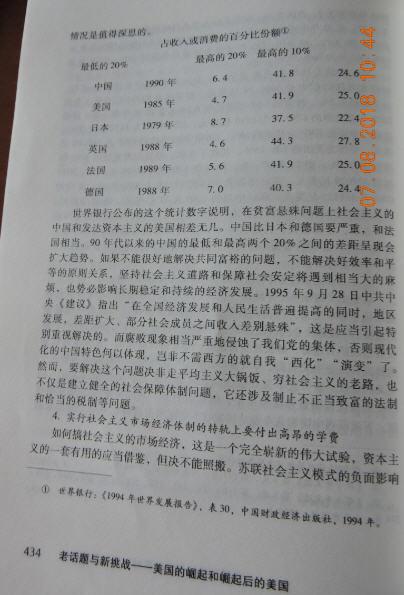 10 DSCN9902.jpg