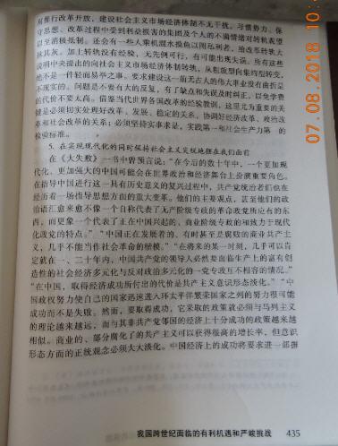 11 DSCN9903.jpg
