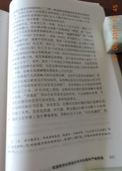 13 DSCN9905.jpg