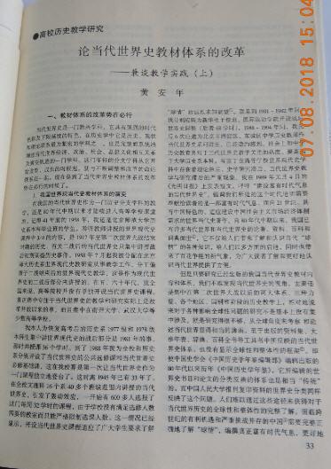 1 DSCN9938.jpg