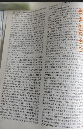 2 DSCN9939.jpg