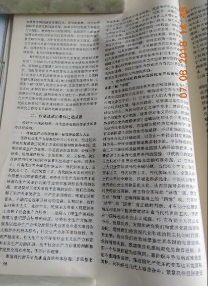4 DSCN9922.jpg