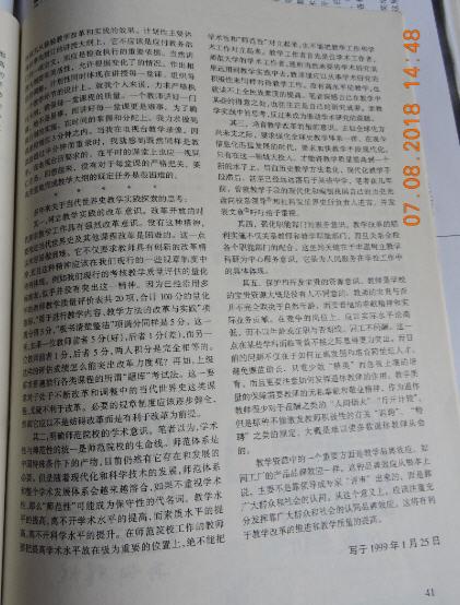 17 DSCN9929.jpg
