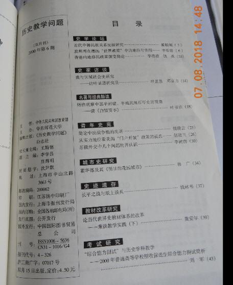 20 DSCN9932.jpg