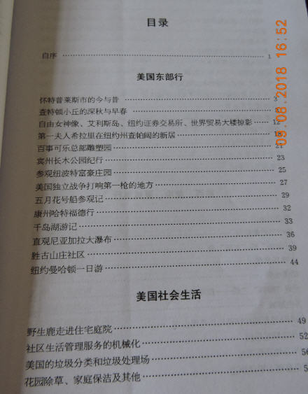 6 DSCN7415.jpg