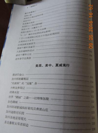 7 DSCN7416.jpg