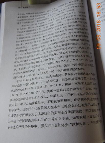 12 DSCN7421.jpg