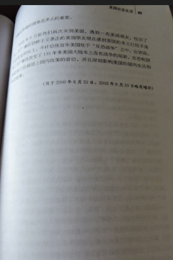 13 DSCN7422.jpg