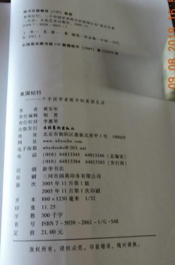 14 DSCN7423.jpg