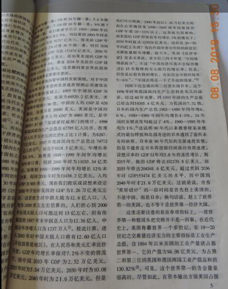 12 DSCN9996.jpg