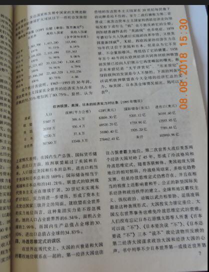14 DSCN9998.jpg