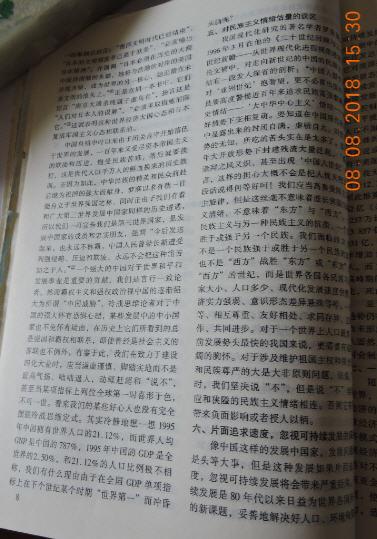 15 DSCN9999.jpg