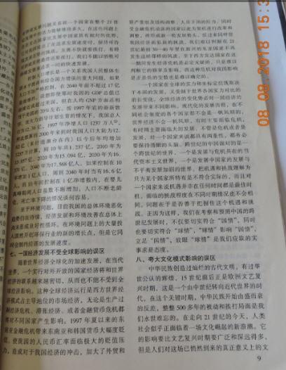 16 DSCN0001.jpg