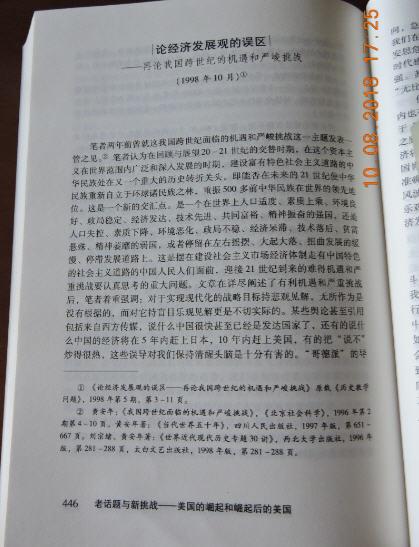 1 DSCN7454.jpg