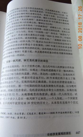 2 DSCN7455.jpg