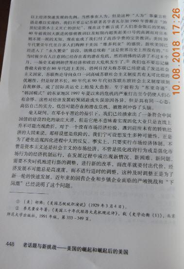 3 DSCN7456.jpg