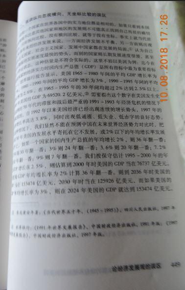 4 DSCN7457.jpg