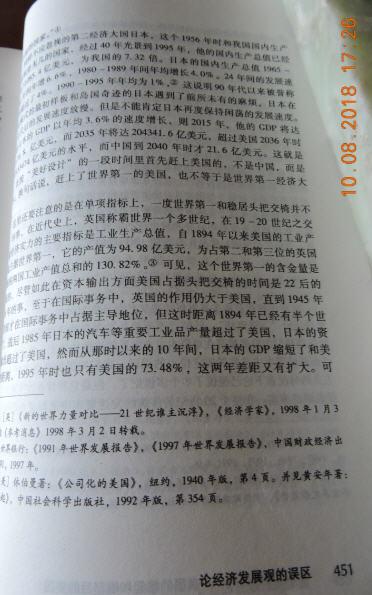 6 DSCN7459.jpg