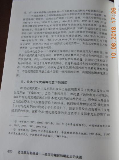 7 DSCN7460.jpg