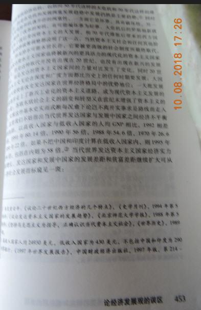8 DSCN7461.jpg