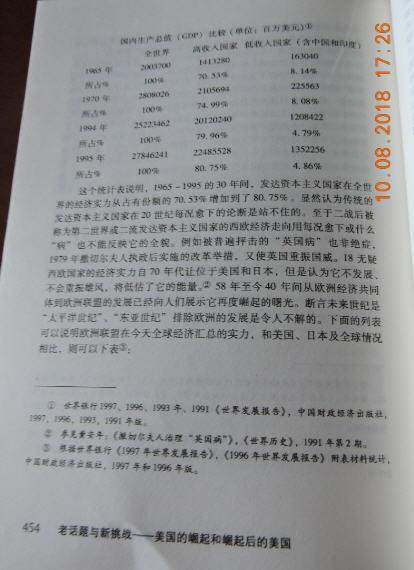 9 DSCN7462.jpg
