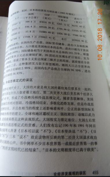 10 DSCN7463.jpg