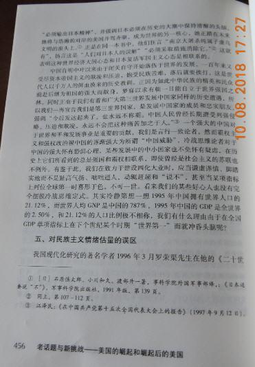 11 DSCN7464.jpg