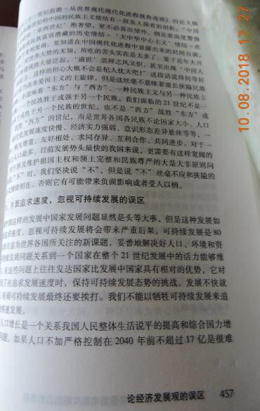 12 DSCN7465.jpg
