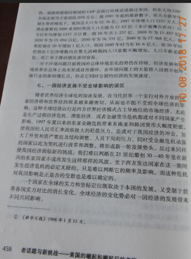 13 DSCN7466.jpg