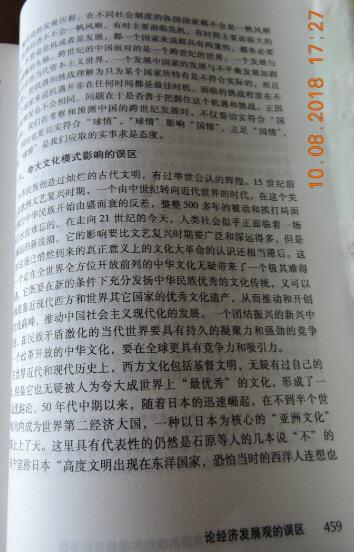 14 DSCN7467.jpg
