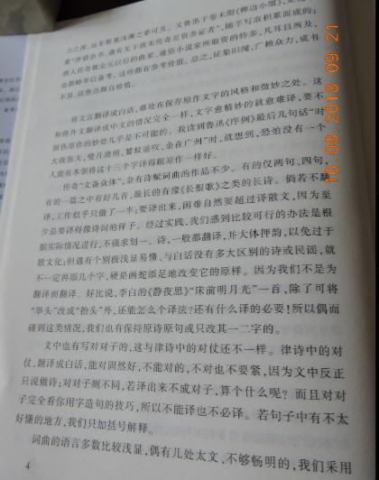 19 DSCN7445.jpg